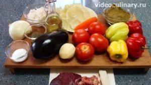Ингредиенты Фаршированные овощи