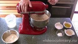 Ингредиенты Хлеб из цельной муки