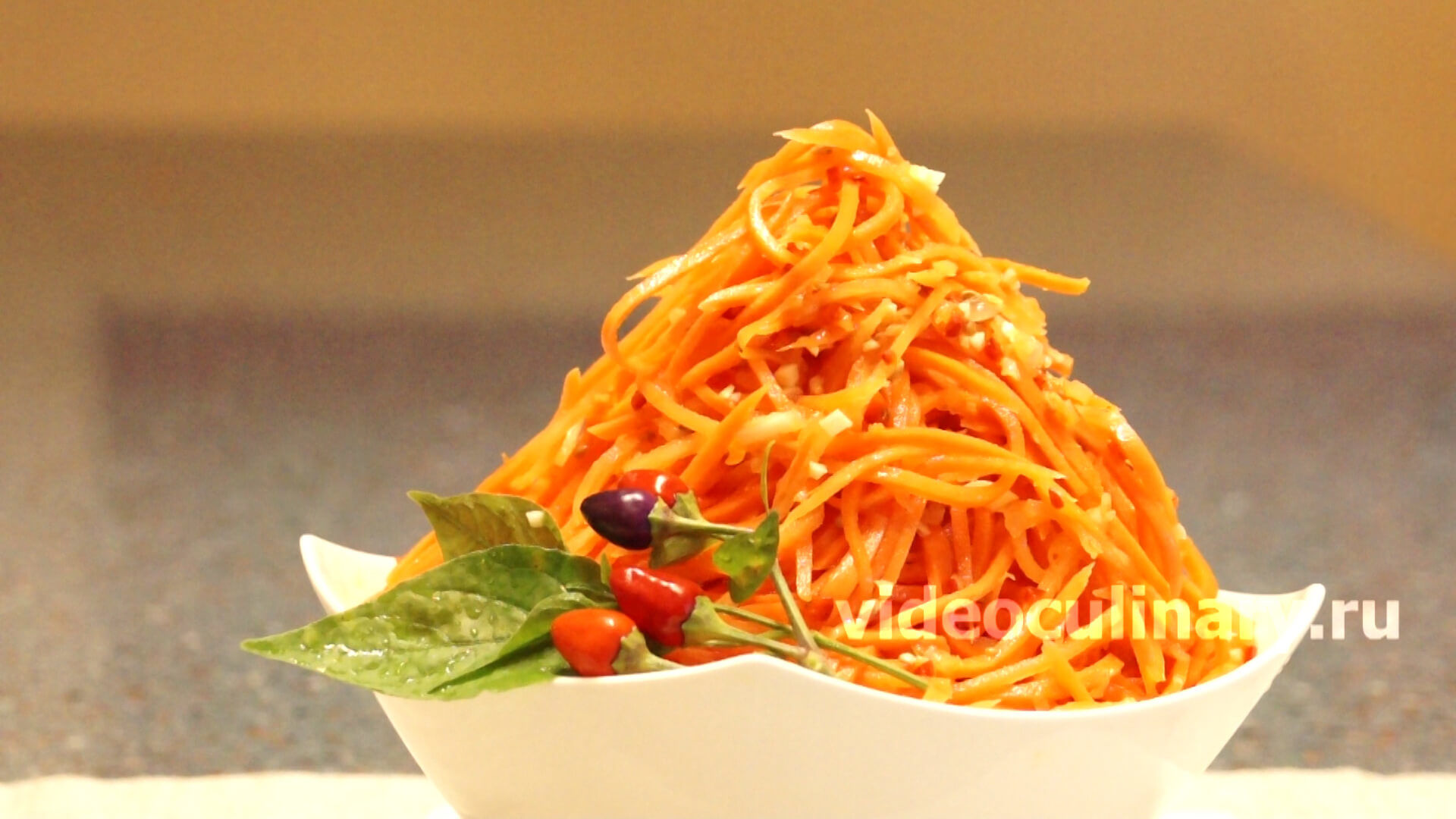 Морковь по-корейски – морковча