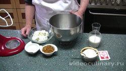 Ингредиенты Пирожки из слоеного теста с творогом