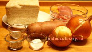 Ингредиенты Пирожки Избушка