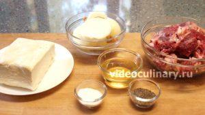 Ингредиенты Пирожки с мясом