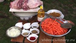Ингредиенты Узбекский плов (Ташкентский свадебный плов)