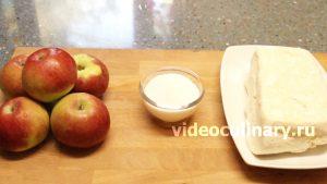 Ингредиенты Яблочные пирожные