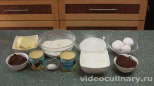 Ингредиенты Пражский торт (торт Прага)