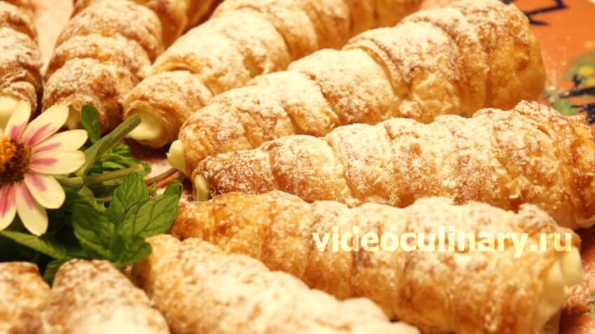 Пирожные Трубочки