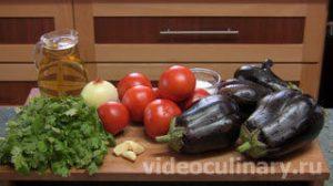 Ингредиенты Салат из баклажанов Особый