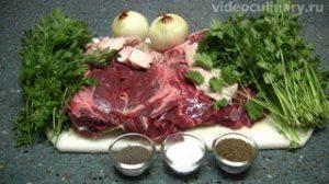 Ингредиенты Люля-кебаб (шашлык из молотого мяса в казане)