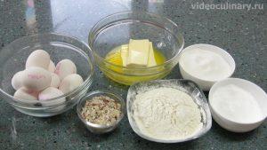Ингредиенты Миндальный кекс