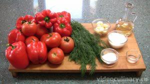 Ингредиенты Салат из болгарского перца Лёгкий