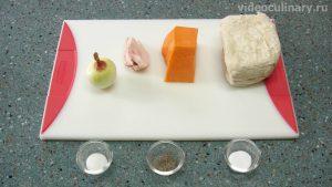 Ингредиенты Самса из слоеного теста с тыквой