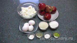Ингредиенты Творожная запеканка с яблоками