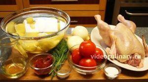 Ингредиенты Жаркое из курицы (Товук жаркоп)