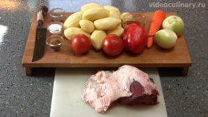 Ингредиенты Жаркоп (мясо с картошкой)
