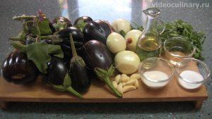 Ингредиенты Баклажаны в маринаде