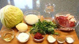 Ингредиенты Голубцы, запечённые под сметано-томатным соусом