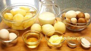 Ингредиенты Картофельная запеканка с грибами