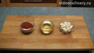 Ингредиенты Лази — острая приправа