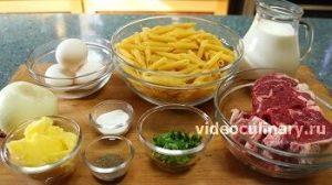 Ингредиенты Макаронная запеканка с мясом