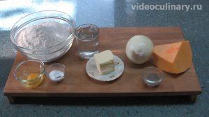 Ингредиенты Манты с тыквой
