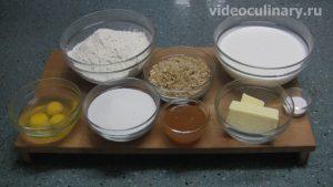 Ингредиенты Медово-ореховый торт Вдохновение