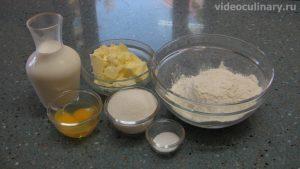 Ингредиенты Пирожные корзиночки из песочного теста с фруктами