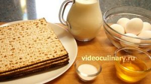 Ингредиенты Молочная бабка из мацы