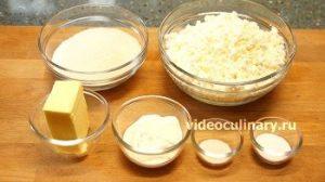 Ингредиенты Сладкая сырковая масса