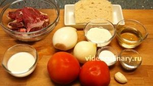 Ингредиенты Тефтели в томатном соусе