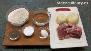 Ингредиенты Узбекские жареные пельмени (ковурма чучвара)