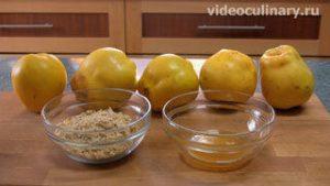 Ингредиенты Айва, фаршированная орехами с мёдом запечённая в духовке