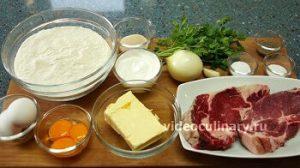 Ингредиенты Бабушкины пирожки с мясом