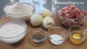 Ингредиенты Беляши из пирожкового теста на соде