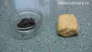 Ингредиенты Черничное печенье из миндального теста