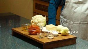 Ингредиенты Цветная капуста с помидорами и сыром