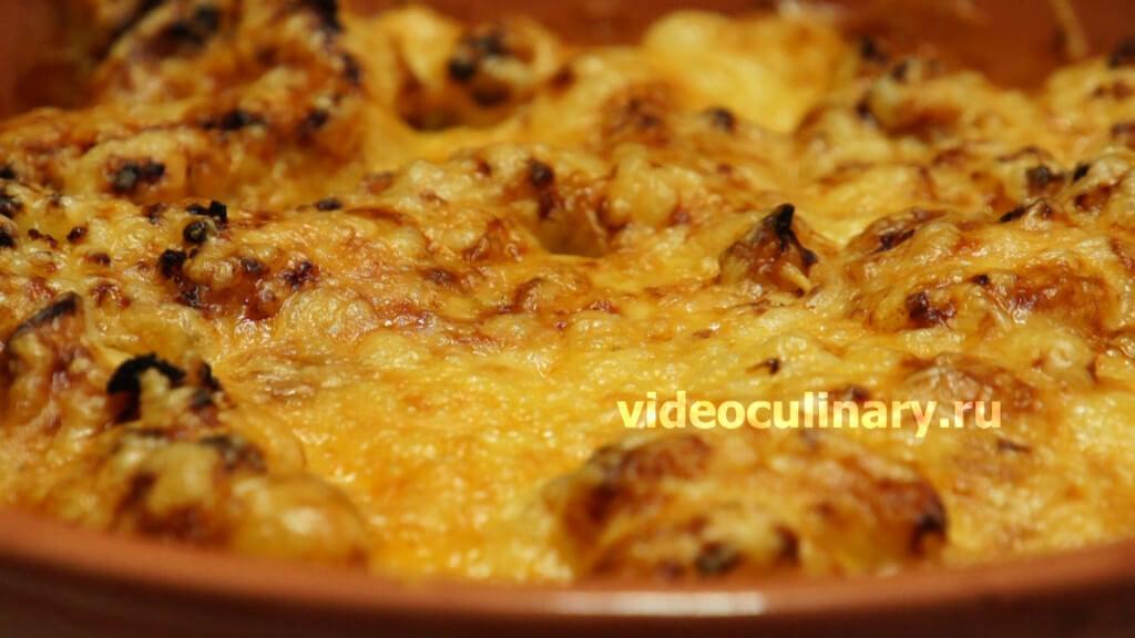 цветная капуста с помидорами рецепты в духовке с