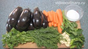 Ингредиенты Фаршированные солёные баклажаны