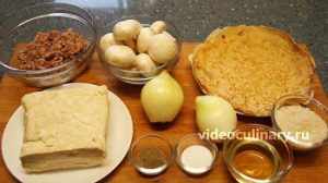 Ингредиенты Кулебяка из слоеного теста