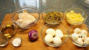 Ингредиенты Салат из курицы с ананасом