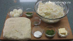 Ингредиенты Пирог из слоёного теста с капустой