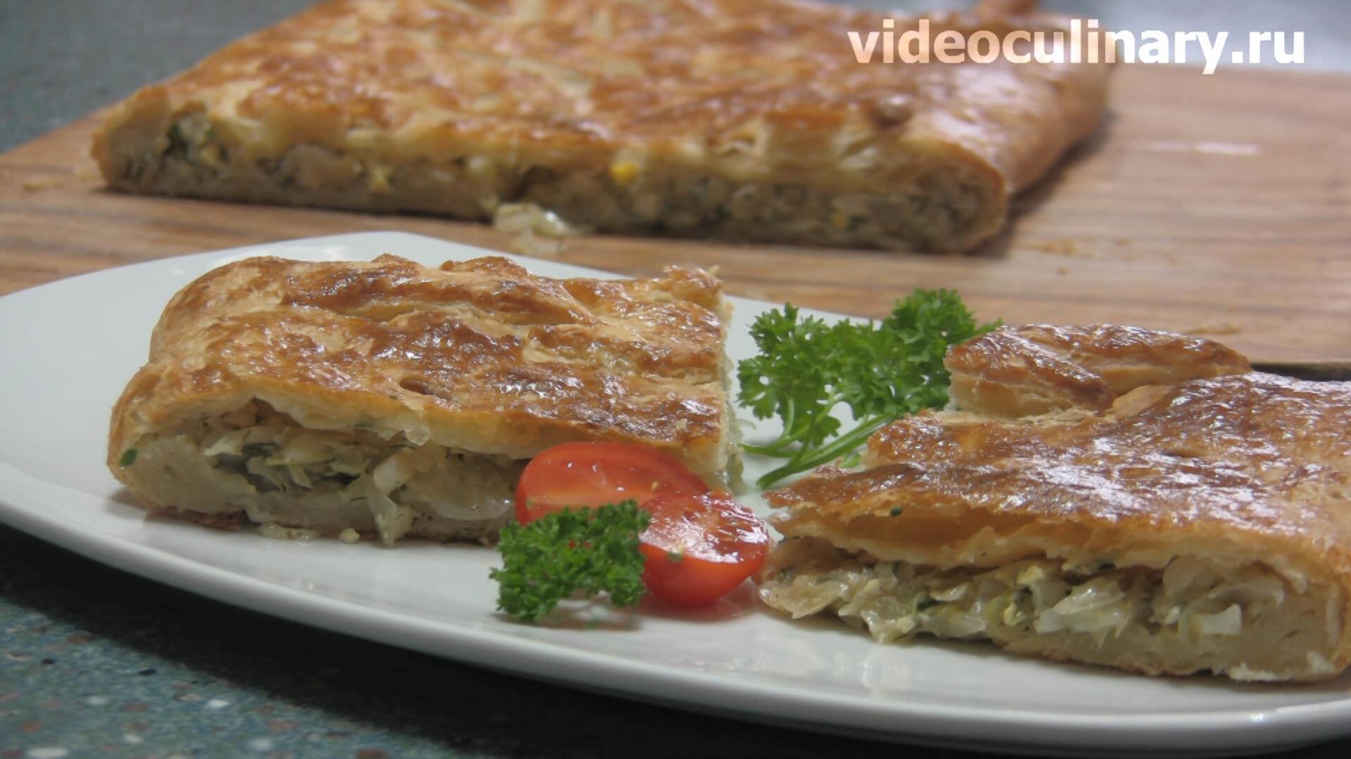 Пирог с капустой в слоеном тесте рецепт