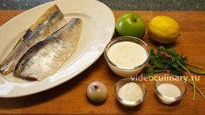 Ингредиенты Сельдь под сметанным соусом