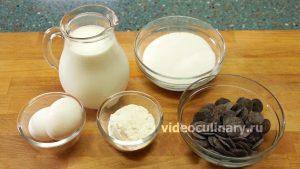 Ингредиенты Шоколадный заварной крем