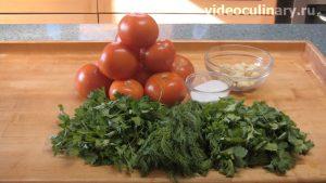 Ингредиенты Соленые фаршированные помидоры