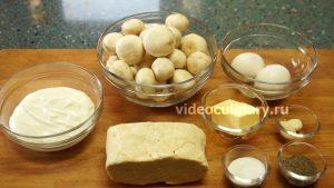 Ингредиенты Слоеные сердечки с грибами