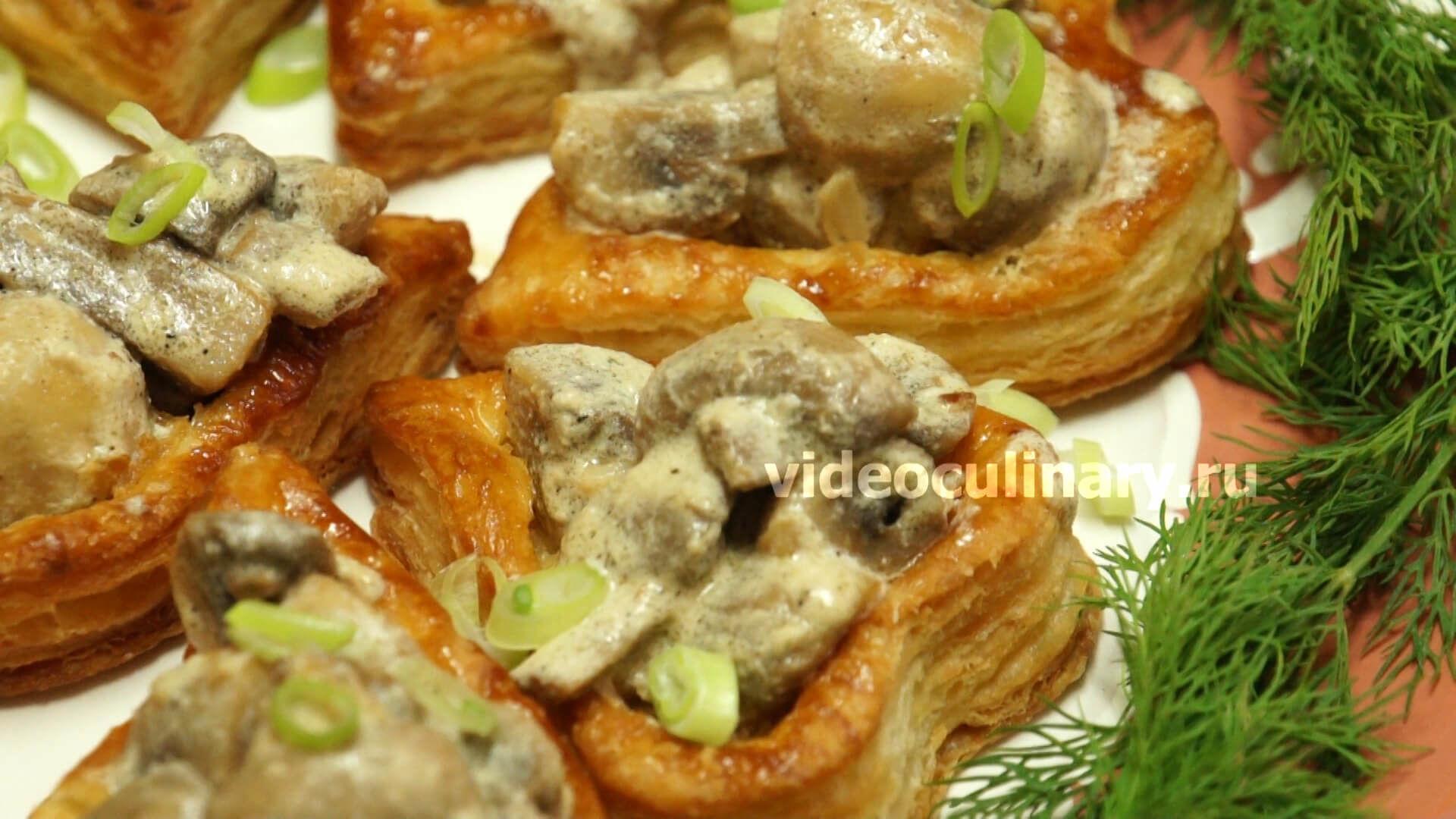 Как сделать тарталетки с грибами