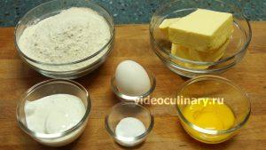Ингредиенты Полуслоёное тесто на сметане