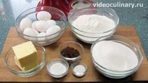 Ингредиенты Торт махровый Солнышко