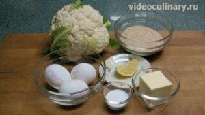 Ингредиенты Цветная капуста, жаренная в сухарях