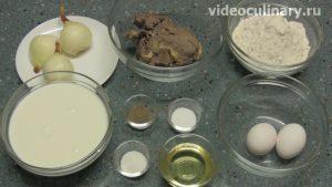 Ингредиенты Блинчики с мясом